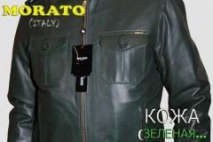 antony-morato-leather-jacket-green
