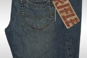 Mens Jeans & Shorts