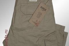 RIFLE Jeans Shorts Khaki Italy