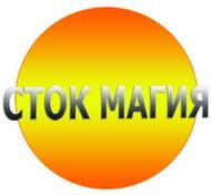 stockmagia.ru